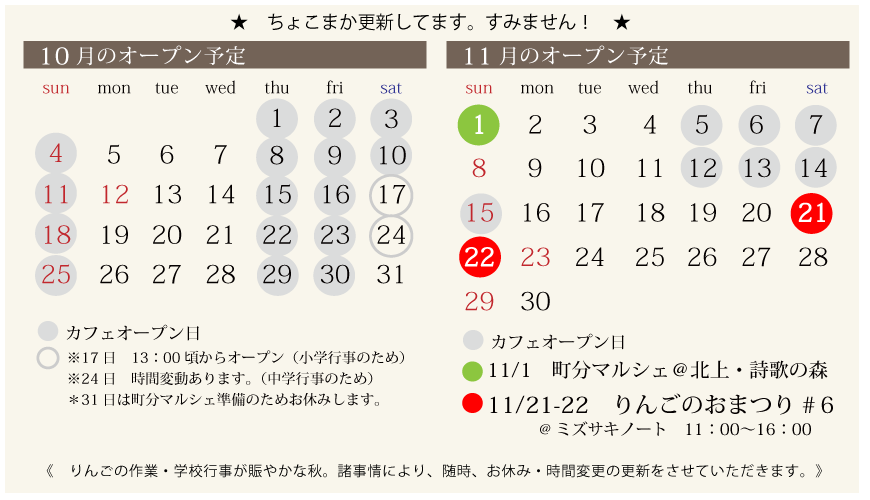 calender10-11.png