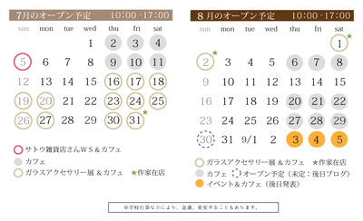 calender7-8.png